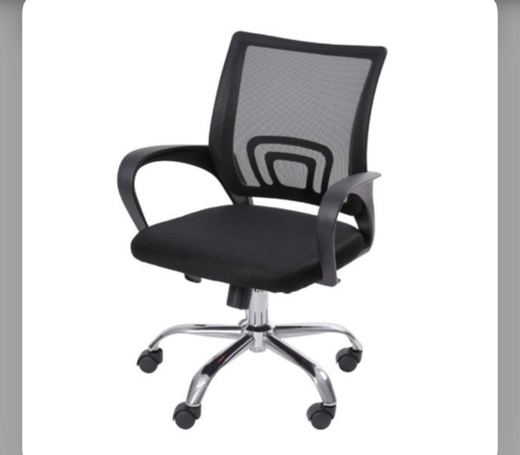 Cadeira Diretor de Tela.